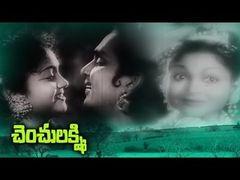 Gowri (2004) - HD Full Length Telugu Film - Sumanth - Charmi Kaur - B V Ramana - Koti