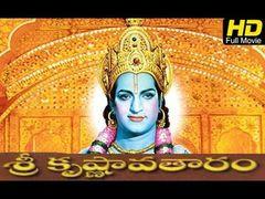 Shri Krishnavataram 1967:Full Length Telugu Movie