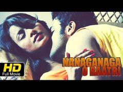 Hot B& 039;Grade Movie (HD) - Gabbar Singh (HD) - Dinesh Lal Yadav - Sapna - Uncensored Hot Hindi Movie