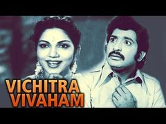 Vichitra Sodarulu Telugu Full Movie By Telugu Chalana Chitram ( TCC )