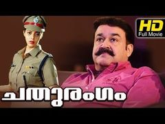 Chathurangam Malayalam Full HD Movie | Thriller | Mohanlal Nagma | Latest Malayalam Hits Movies