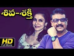 Sudheerbabu latest telugu full movie Sudheer babu | Aditi Rao | naresh