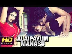 Thirudan Police Tamil HD movie | Dinesh Aishwarya Rajesh Bala Saravanan | Caarthick Raju