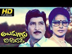 Buchi Babu - Neetu - Abhinaya Sri& 039;s Hot and Romantic Telugu Movie