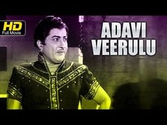 Bhakta Markandeya (1956) - Full Length Telugu Film - Nagaiah - Kantha Rao