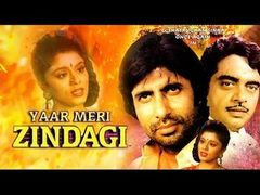 """Aakhree Raasta"" Amitabh Bachchan Full Movie JAGADEEP NAMBIAR"