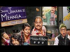 Saare Jahaan Se Mehnga (2013) Full Movie | Comedy Movie - Hindi Movies 2013