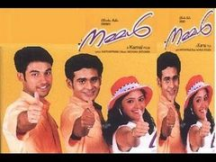 Nammal 2002 Full Malayalam Movie I Blockbuster Malayalam Movie
