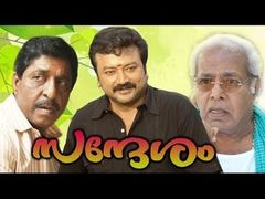 Sandesam Malayalam Full Movie | Srinivasan JayaRam Thilakan | Malayalam Full HD Movies 2017