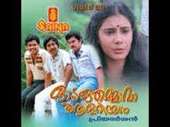 Odaruthammava Aalariyam | Full Malayalam Movie Online | Sukumari Mukesh