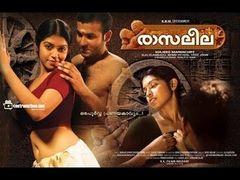 Raasaleela Malayalam Full Movie HD | Romantic Drama Malayalam Adult Movie | Darshan | Prat