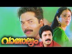 Valtsallyam Malayalam Full Movie 1993 | Latest Malayalam Movie 2016 | Mammootty Siddique Geetha