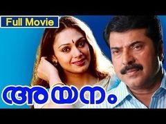 Chakkarayumma Malayalam Full Movie | Mammootty | Kajal Kiran | Baby Shalini | Madhu | Sajan | HD