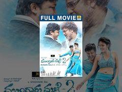 Son of Satyamurthy (S O Satyamurthy) 2016 Full Hindi Dubbed Movie | Allu Arjun Samantha Upendra