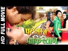"Dulhan Chahi Pakistan Se | Bhojpuri Movies Full 2017 | Pradeep Pandey""Chintu""| Bhojpuri Action Movie"
