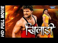 Aatankwadi Full HD Bhojpuri Movie 2017 Khesari lal Shubi Sharma Avadhesh Mishra