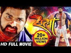 HD- सनम तोहरे खातिर Sanam Tohre Khatir - Superhit Full Bhojpuri Movie 2017 - DJainab Films