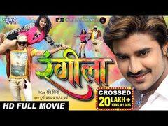 "Dulaara | Bhojpuri Action Movie | Pradeep Pandey ""Chintu"" Tanushree | New Bhojpuri Movies Full 2018"