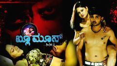 [Blue Film House]Drogam Nadanthathu Enna Tamil Full Movie