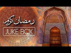 new hindi movie trailer at dhoom
