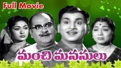 Manchi Manasulu Full Length Telugu Movie DVD Rip