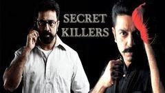 """""""Secret Killers"""" I Full Telugu Movie I Kamal Haasan"""