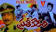Prathikaram-Telugu Full Length movie