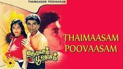 Thaimasam Poovasam - Tamil Full Movie