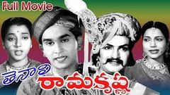 Tenali Ramakrishna old Telugu Full Length Movie NTR ANR Sivaji Ganesan Jamuna