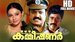 Commissioner Malayalam Full Movie - HD | Suresh Gopi Shobana Ratheesh - Shaji Kailas
