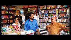 Latest Malayalam Movie Full 2019 #sthaanam Malayalam Full Movie 2019 #Malayalam Full Movie 2019