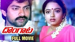 Brahmalokam To Yamalokam Via Bhulokam Telugu Comedy Movie   Latest Telugu Full Movies 2016