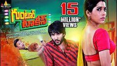 Guntur Talkies Latest Telugu Full Movie 2016   Telugu Full Movies   Rashmi Shraddha Das Siddu