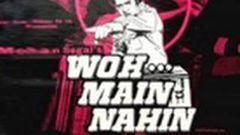 Woh Main Nahin - Navin Nischol Rekha Padmini Kapila - Bollywood Suspense Thriller Movie