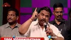 Mohanbabu-RGV& 039;s & 039;Rowdy& 039; Movie Audio Launch - Full Video - Tv9