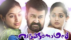 Bhramaram Malayalam Full Movie HD