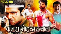 नई रिलीज़ भोजपुरी मूवी 2018 Superhit Full Bhojpuri Movie | KAJRA MOHABBAT WALA | New Bhojpuri Movies