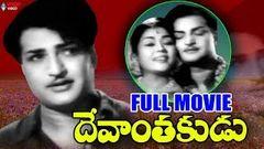 Devanthakudu Telugu Full Movie | N.T.R, Krishnakumari, S V Ranga Rao