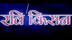 Vidhata Bhojpuri Full Movie | Bhojpuri Movies Full 2016 |Ravi Kishan Movies | Latest Bhojpuri Movies