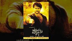 Yogi Telugu Full Movie Part 2 2 | Prabhas Nayanatara | With English Subtitles