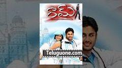 Ready Latest Telugu Movies 2016 | Ram Genelia | Telugu Full Length Movies