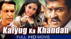 Suryabhai MBBS   Uyirile Kalanthathu Hindi Dubbed   Suriya Raghuvaran   Movie Part- 3