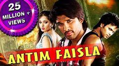 Antim Faisla (Vedam) Hindi Dubbed Full Movie   Allu Arjun Anushka Shetty Manoj Manchu