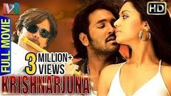 Vikram Latest Hit Telugu Full HD Movie | Vikram | Tamanna | Telugu Cinema Guru
