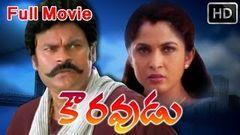 Kouravudu Full Length Telugu Movie
