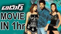 Janatha Garage (2016) NTR Telugu Movies | Latest Telugu Movies Online | Brindavanam Full Movie