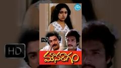 Mouna Ragam (1986) - Full Length Telugu Film - Mohan - Karthik - Revathi Download