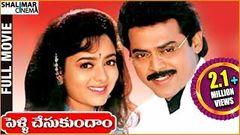 Pellichesukundam Full Length Telugu Movie Venkatesh Soundarya Laila