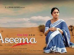Aseema (Beyond Boundaries) - Full Bollywood Movie