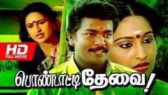 Pondatti Thevai | Full Tamil Movie | Parthiban Ashwini
